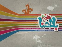 bladna 7lwaaah by sul6anet