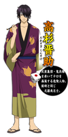 Takasugi Shinsuke - Gintama