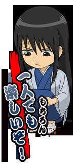 Katsura Kotarou Chibi - Gintama by TheFanGintama