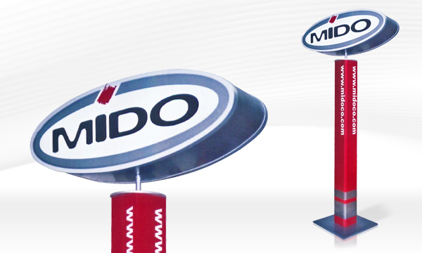 Mido animation stand by naderkamel on deviantart for Animation stand