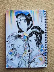 Three Beauties of the Present Day by iilLuminair