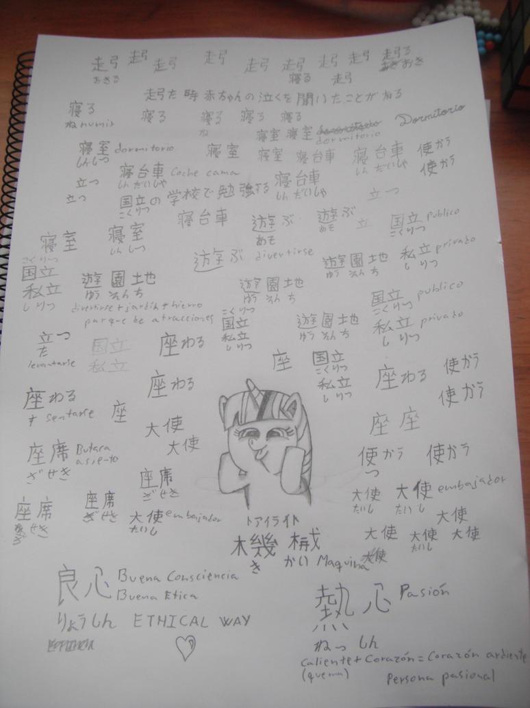Mis dibujitos A_twily_la_gustan_las_practicas_de_kanji_xd_by_dantebroni-d6k6kpx