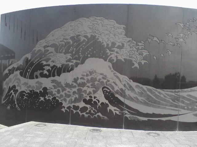 TWA Flight 800 Memorial by KonekoKaburagi