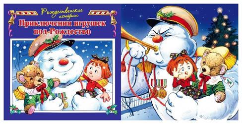 CHRISTMAS BOOKS 2
