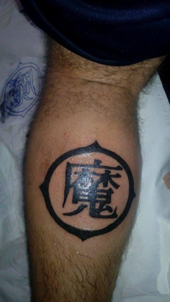 Goku Symbol Tattoo