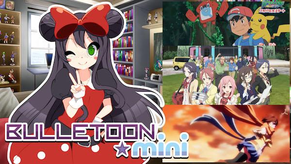 NEW EPISODE! Bulletoon Mini [Episode 1] by C-Voyage