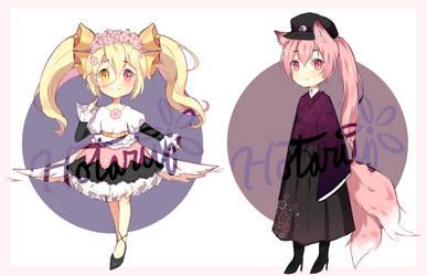 Sakura Adopts Set Priced [CLOSED] by Hotaruhana