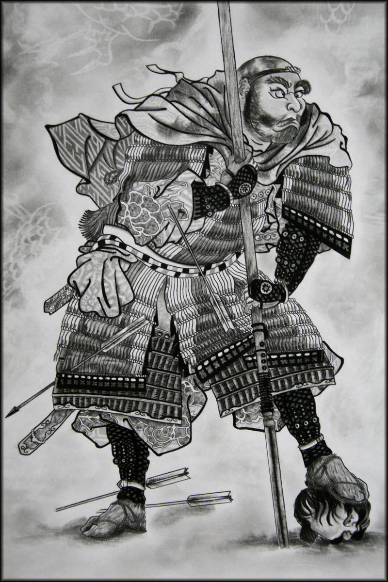 Samurai Warrior By Crunchwing