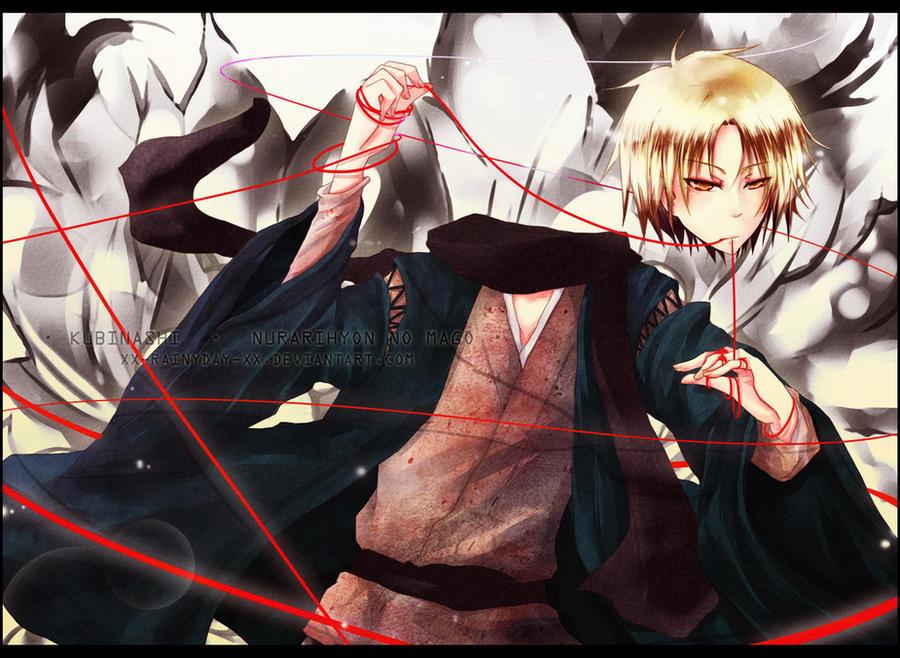 Image result for Kubinashi