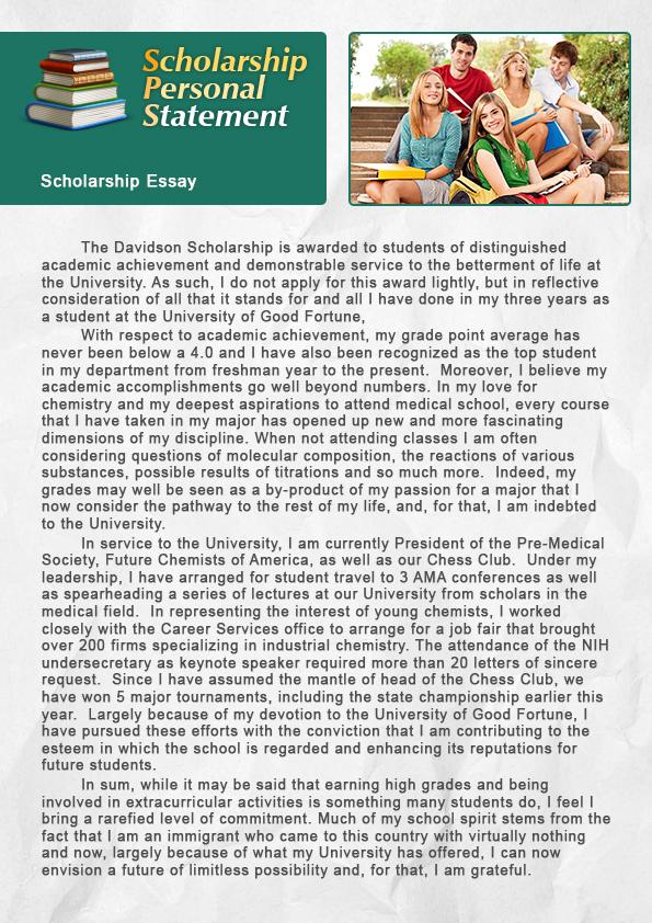 medical scholarship essay