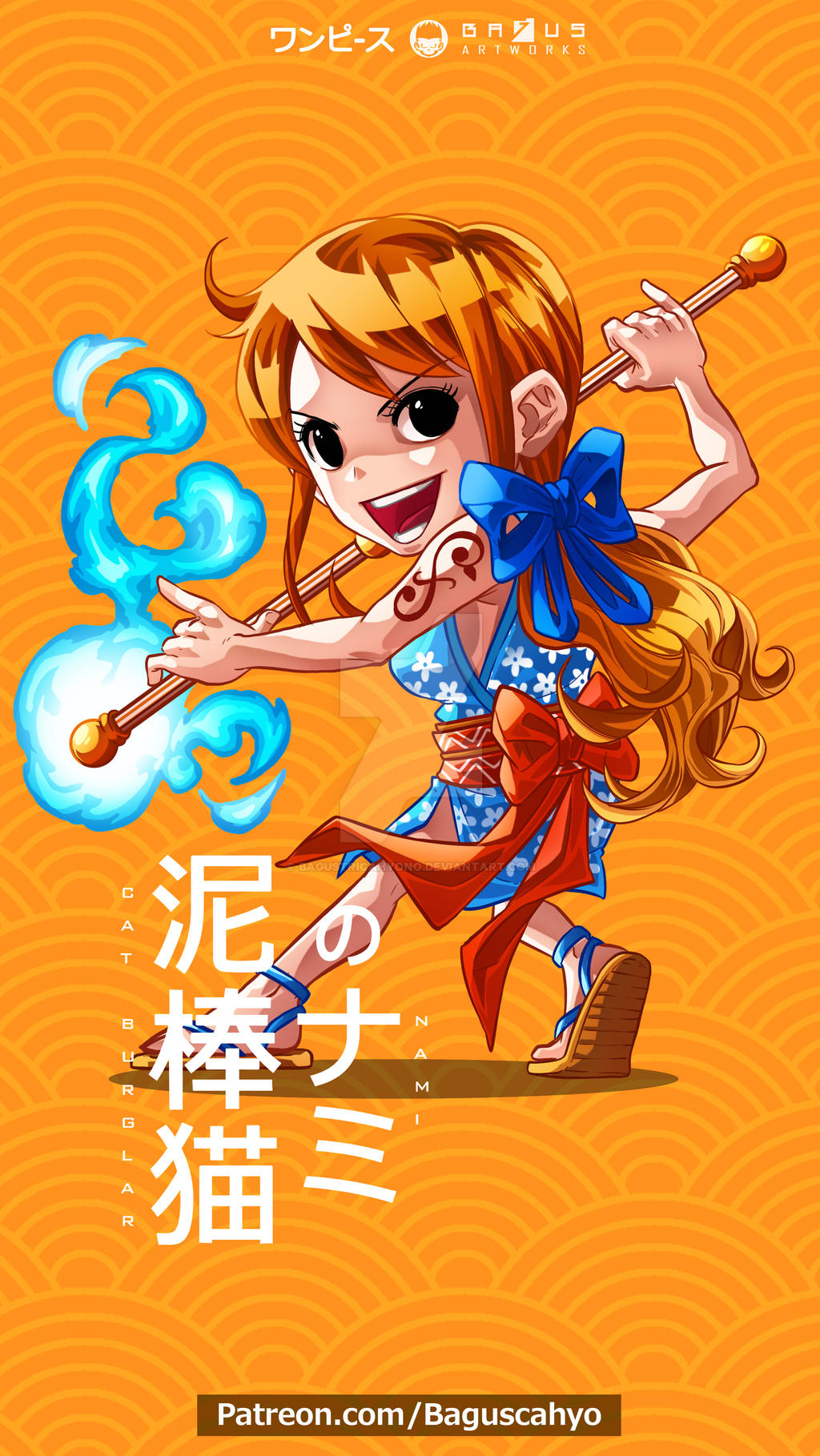 Nami One Piece Wallpaper For Phone By Bagustricahyono On Deviantart