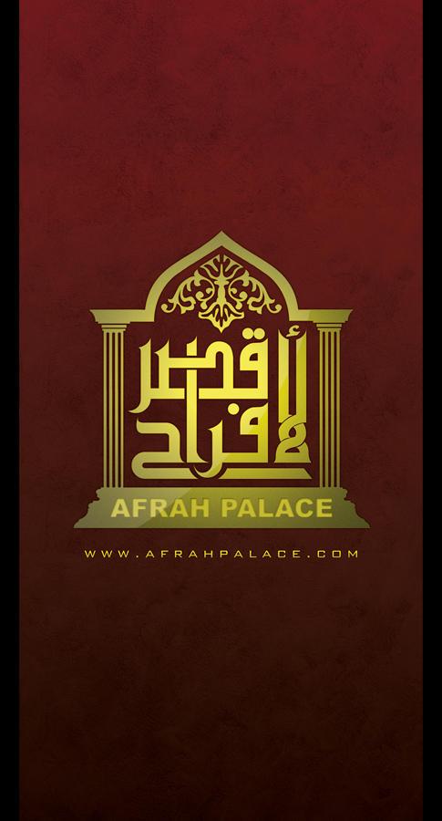 AFRAH PALACE HALL LOGO