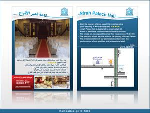 AFRAH PALACE ADS