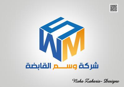 Wsm Logo5 by Nony11