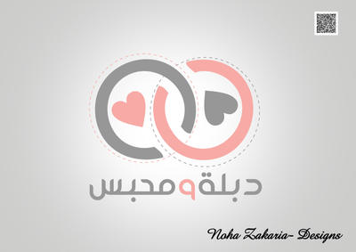 Wedding Logo by Nony11