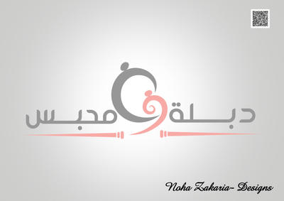 Wedding Logo1 by Nony11