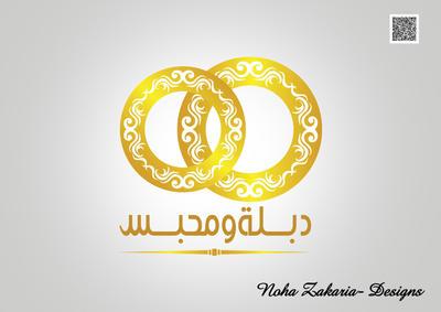 Wedding Logo3 by Nony11