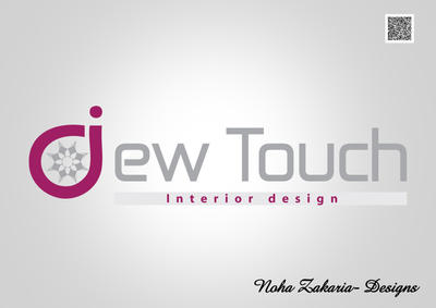 New Touch Logo1 by Nony11