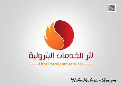 Litre Logo 2 by Nony11