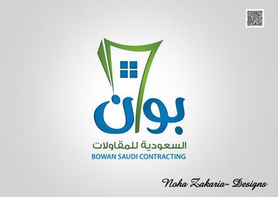 Bowan Logo by Nony11