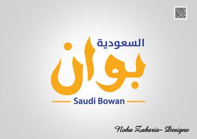 Bowan Logo2 by Nony11