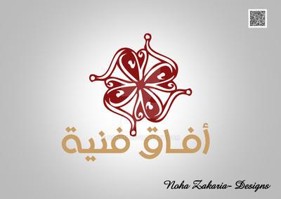Afak Logo by Nony11