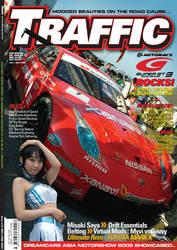 cover no. 14