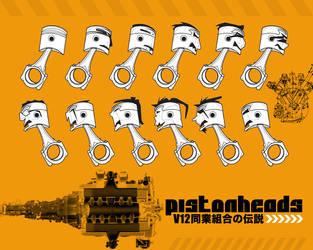 pistonheads