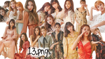 TWICE PNG Pack {Marie Claire Photoshoot}