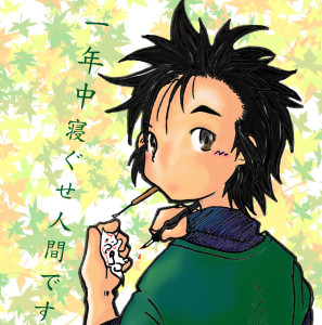 Niwa-Katuki's Profile Picture