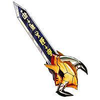 200px-Grey Sword by Darth-Drago
