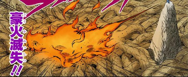 Great Fire Destruction by Darth-Drago