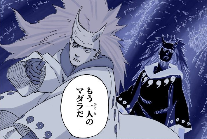 Rinbou Hengoku 2 by Darth-Drago