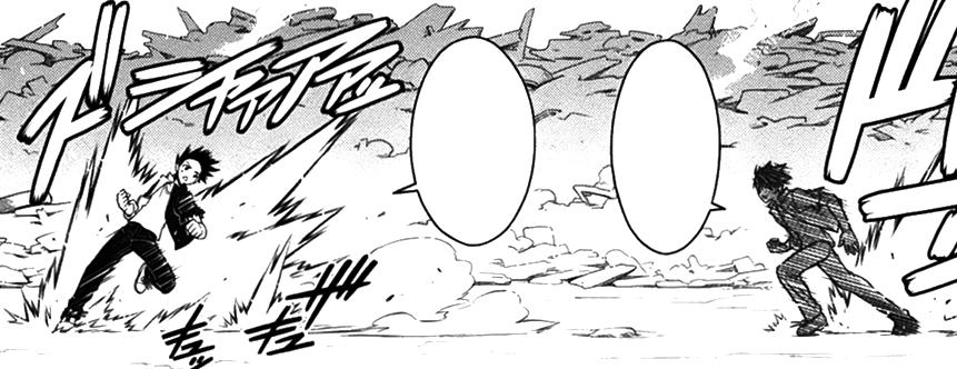 Shundo by Darth-Drago