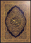 The Noble Quran by happy05