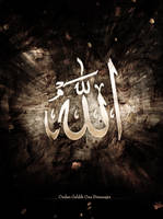 ALLAH 1 by gencebay55