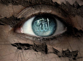 ALLAH - u Alem by gencebay55