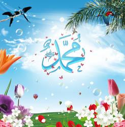 Muhammed Mustafa s.a.v by gencebay55