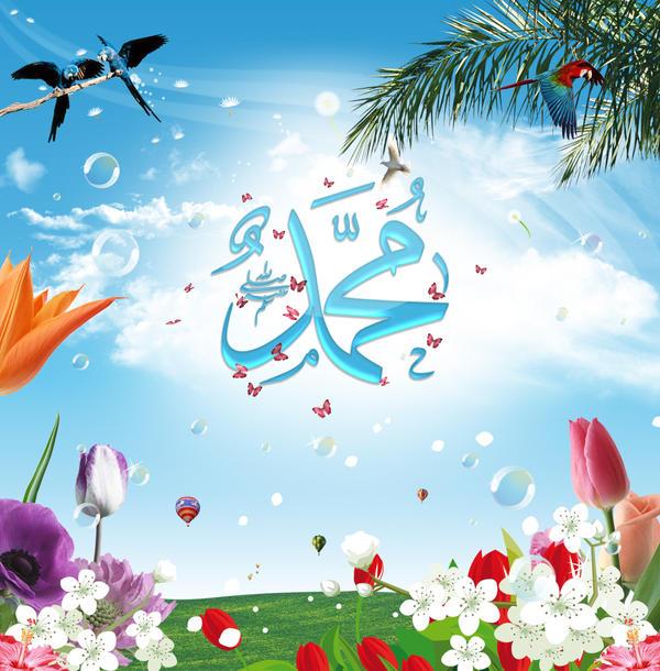 Muhammed Mustafa s a v by gencebay55