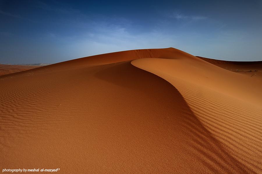 sand5 by imas200