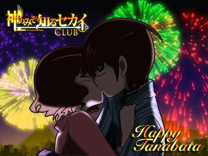 Tanabata Postcard