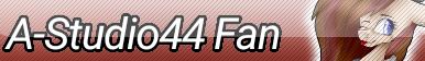 A-Studio44 Fan Button by KittyBelli24