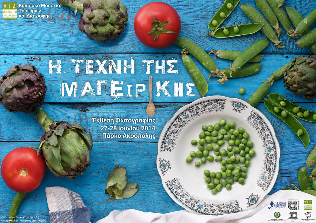 Culinary Art - Exhibition Poster - Horizontal by Harry-Paraskeva