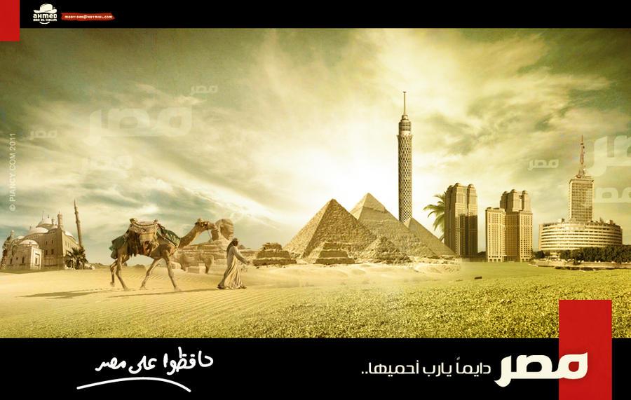 egypt by m0dey d39b9uv