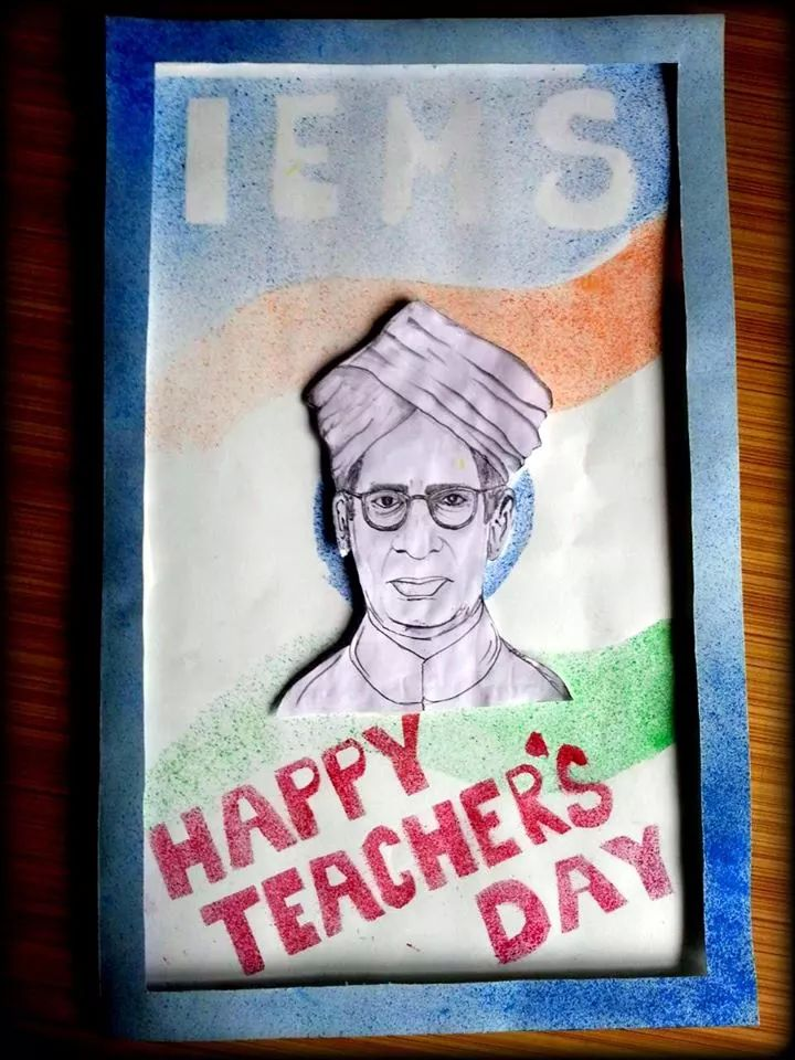 Teachers day invitation card by rookime on deviantart teachers day invitation card by rookime altavistaventures Images