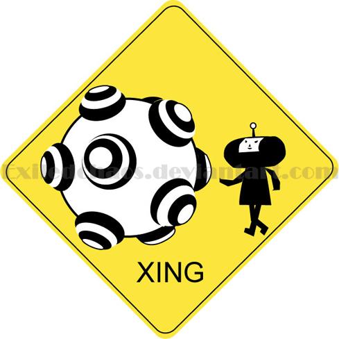 Katamari Xing by ExiledChaos