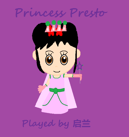 Kai-lan As Princess Presto By Kayalovesu On DeviantArt