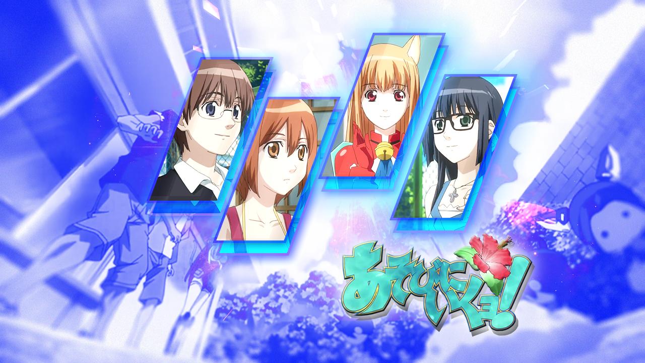 Anime Wallpaper Asobi Ni Iku Yo By Mizubrecher On Deviantart