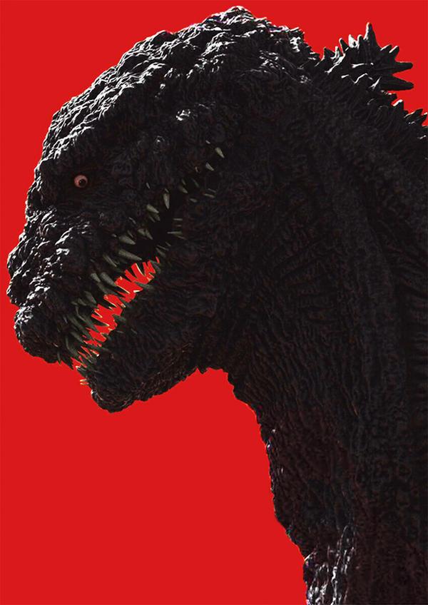 Godzilla 2016 Wallpaper
