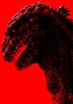 Godzilla Resurgence poster - HARD MIX